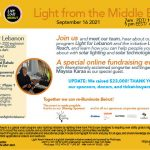 Poster for Light from the Middle East