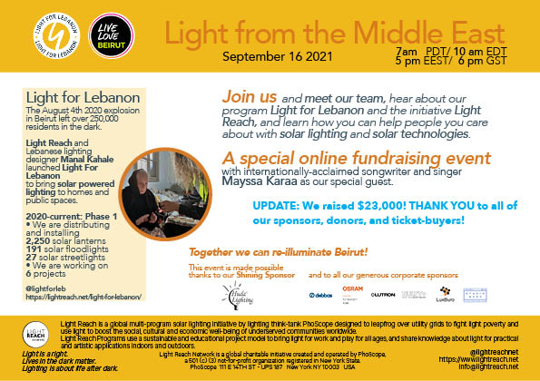 Poster for Light from the Middle East, a live, online fundraising event that was held on September 16th, 2021.